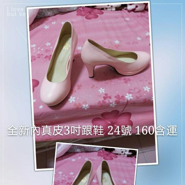 ♥再降價~100含運 全新內真皮粉色三吋跟鞋