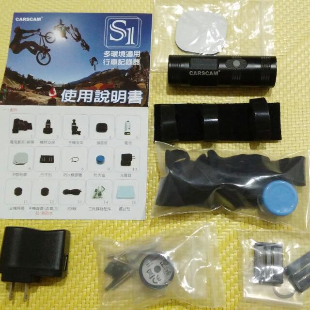 行車記錄器 S1