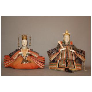 Antique Japanese Kyohobina Doll Circa 1800