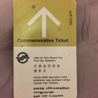 MRT Commemorative Card