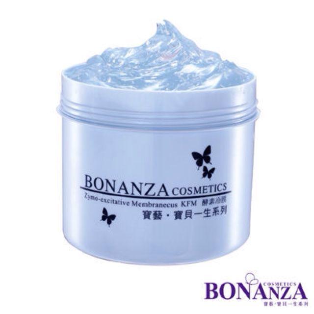 寶藝BONANZA 酵素冷膜 550g