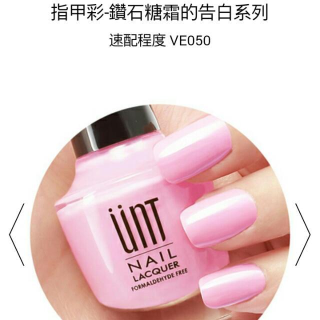 UNT 指甲油 VE050速配成度 鑽石糖霜的告白系列(全新僅試色)