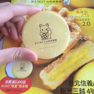 KUKO 比利時鬆餅 隨身鏡