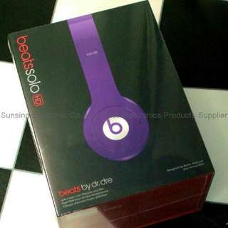 Limited Edition Beats Solo HD