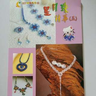DIY Crystal Beads Costume Jewellery Book