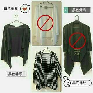 ©罩衫©一件$79,兩件$150