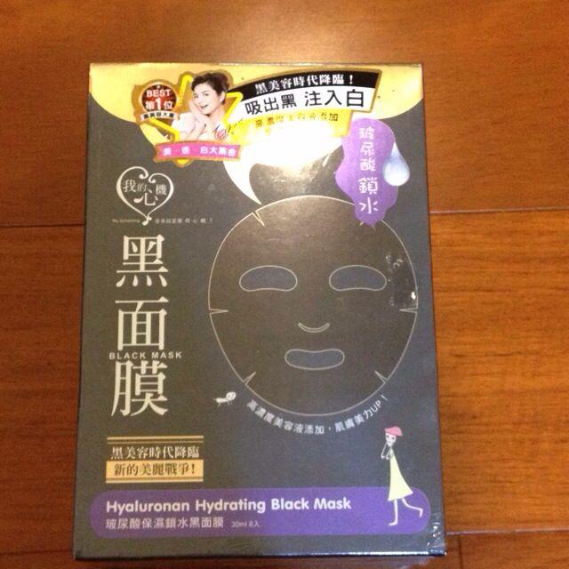 大降價😭我的心機黑面膜 玻尿酸保濕鎖水黑面膜 8片
