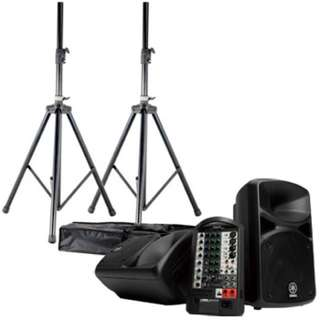 PENDING Yamaha STAGEPAS 400i PA System MINT