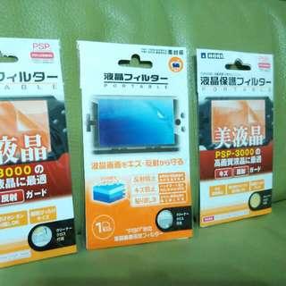 PSP螢幕保護貼