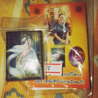 9 Tail Fox Deity (Limited Edition) With Katha