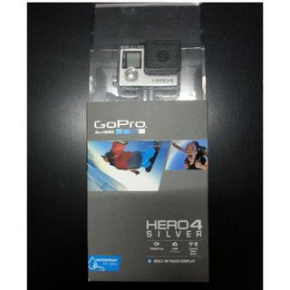 Brand New Go Pro Hero 4 Silver Edition