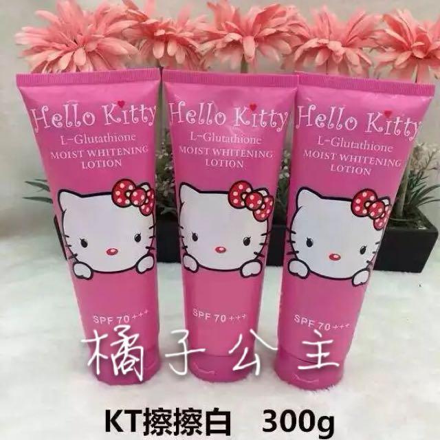 正品Hello Kitty KT 擦擦白 300G