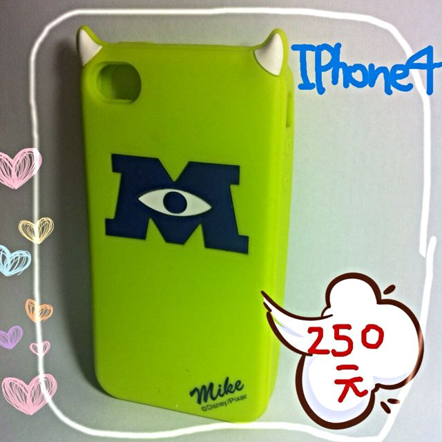 Iphone4/4s軟質 超保護 手機殼