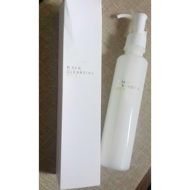 『RMK』潔膚乳EX