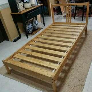 Ikea Single Bed Frame (Pending)
