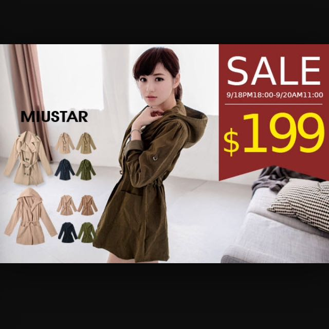 🍀(9.9新)MIUSTAR 抽繩連帽風衣外套