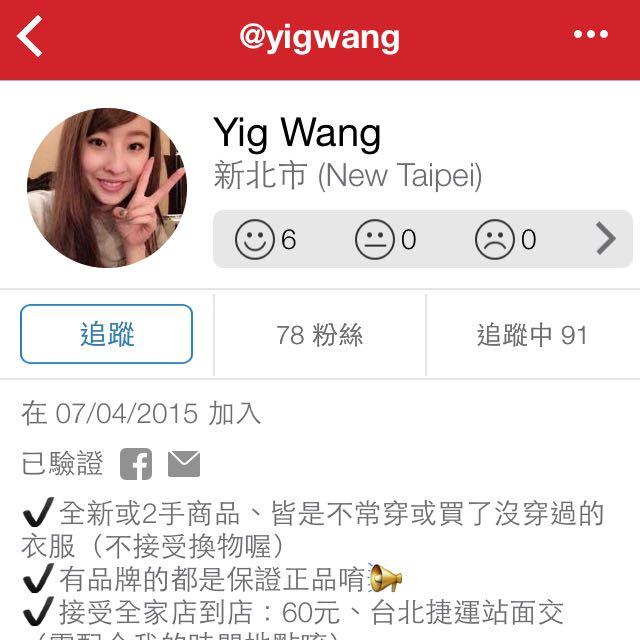 棄標/ Yig Wang