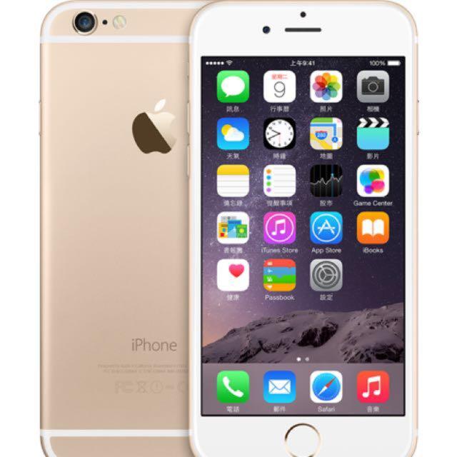 (保留)Iphone 4.7 64GB 空機21500$