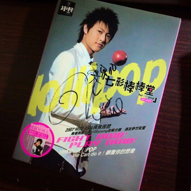 有簽名哦✨Lollipop棒棒堂 王子邱勝翊首張個人簽名EP