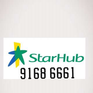 Auspicious StarHub Mobile Number For Sale