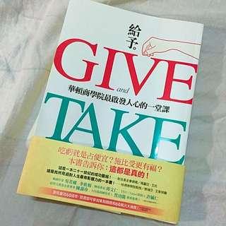 (很新的新書)Give and Take