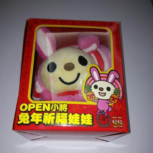 兔年 限量 Open將 耳朵可折