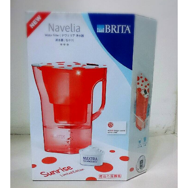 【德國 BRITA】若薇亞型 NAVELIA 2.3L 濾水壺+濾芯一支 (紅點限量版)