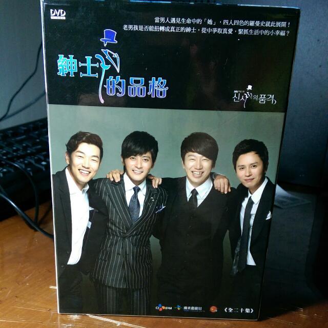 韓劇/紳士的品格正版DVD /全20集