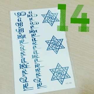 日本原宿風紋身貼-五鋩星    No. 14