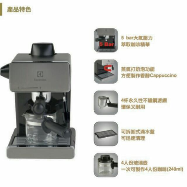 (待匯款)伊萊克斯Electrolux 瑞典EES1504K 5bar義式咖啡機