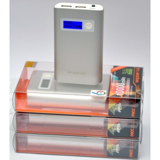 7500mAh 2.4A PORTABLE POWER BANK USB MOBILE BATTERY CHARGER!!