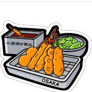 日本大阪炸物明信卡