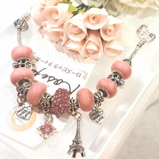 840d6b3959f  CL Store Free Charm Bracelets☆Teachers Day☆Charms ☆Bangles Bracelet