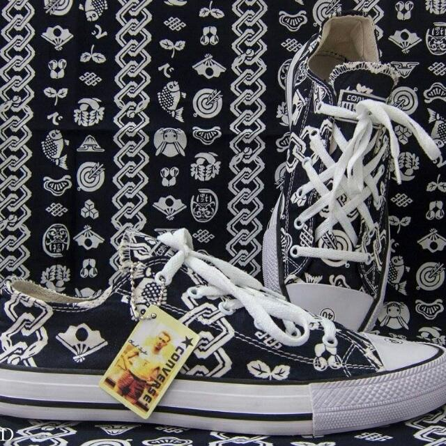 3c3d9f5703e3 Custom Made Converse Shoes