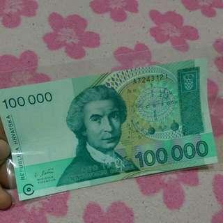 克羅埃西亞 10000元
