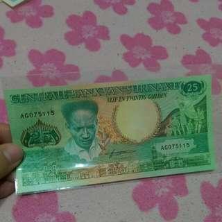 蘇利南紙鈔 1988年 25元