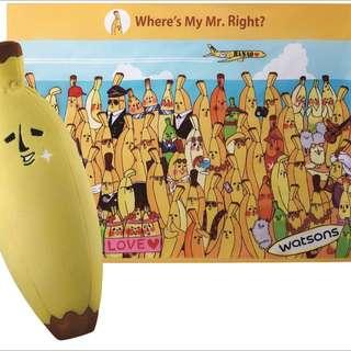 香蕉先生 秀秀抱枕毯