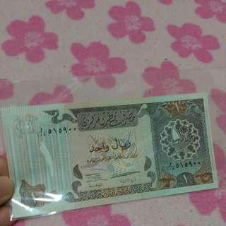 卡達 紙鈔 1996年 1里亞爾