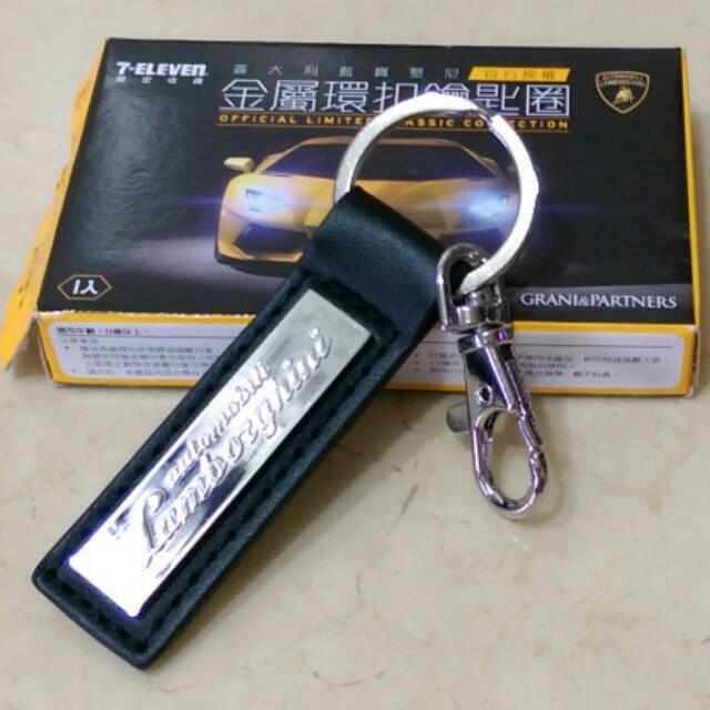 7-11藍寶堅尼 鑰匙圈