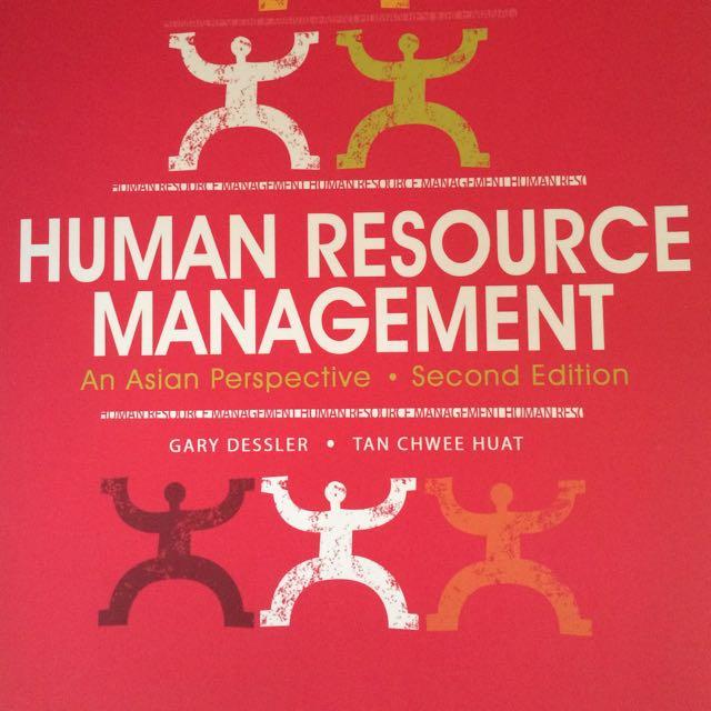 人力資源管理(原文書)