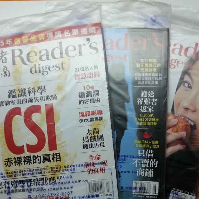 全新 中午 讀者文摘 2013年 2014年 多個月份