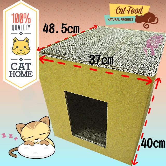 多功能 貓抓板 貓窩 貓屋 貓跳台 雙層貓抓屋 磨爪屋 貓抓台 完美尺寸 貓咪最愛
