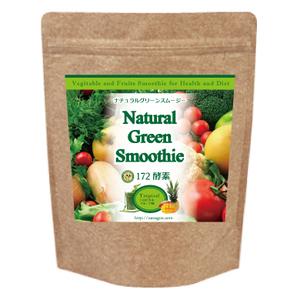 【現貨降價】風靡全球 日本原裝 Natural Green Smoothie 天然綠果昔 20日份