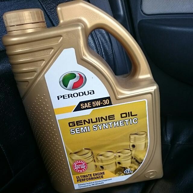 Perodua Myvi Purple Car maintenance oh Perodua Myvi Purple Car maintenance