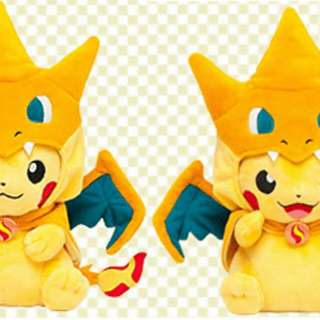 New Pikazard Pikachu Charizard Nintendo Pokemon character 35 cm high quality plush stuffed toy doll