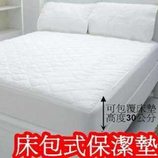 床工坊-台灣製 5尺防潑水保潔墊/床包 (另有馬卡龍保潔墊可選購)
