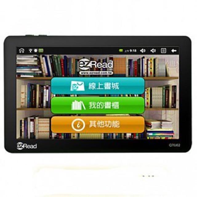 [免運]全新彩色電子書閱讀平板(綠林科技)