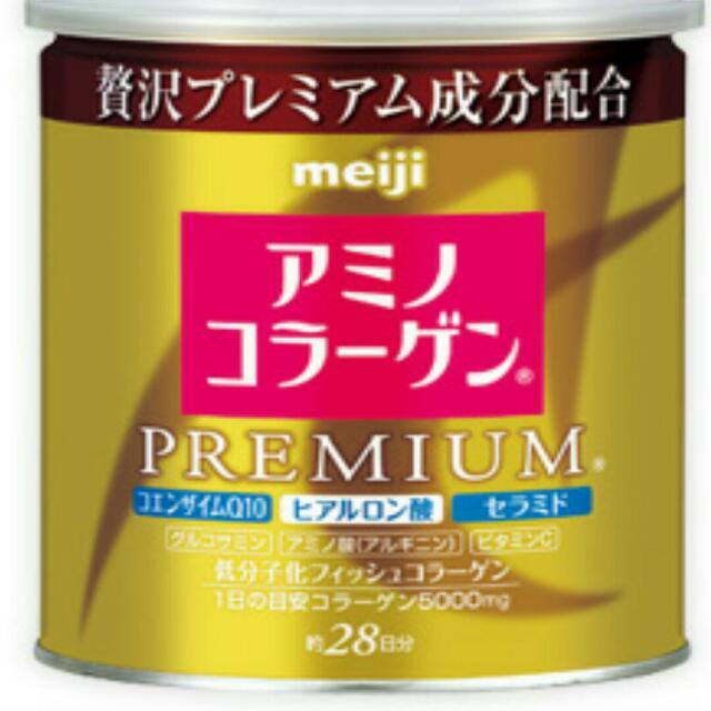日本原裝 明治meiji Q10膠原蛋白粉(金)