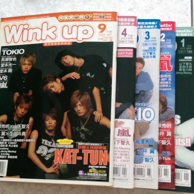 Wink Up傑尼斯偶像情報誌絕版中文版2002年1,2,3,4,9月號 2004年最後11月號