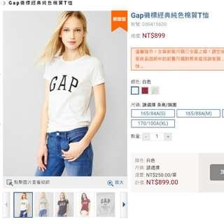 官網購入 Gap上衣